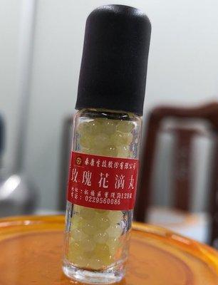 宋家苦茶油rosedrop1玫瑰花滴丸.超臨界二氧化碳萃取後.製成滴丸. 本品不宣稱具有任何醫療效果