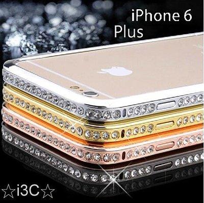 奢華 鑲鑽 金屬邊框 iPhone6 ...