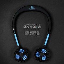 Blueidee Nf2 韓國品牌 掛頸風扇