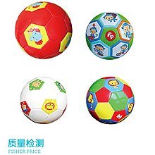 積木城堡 迷你廚房 早教益智兒童足球皮球嬰幼兒男寶寶足球幼兒園專用踢足球類玩具1-3歲
