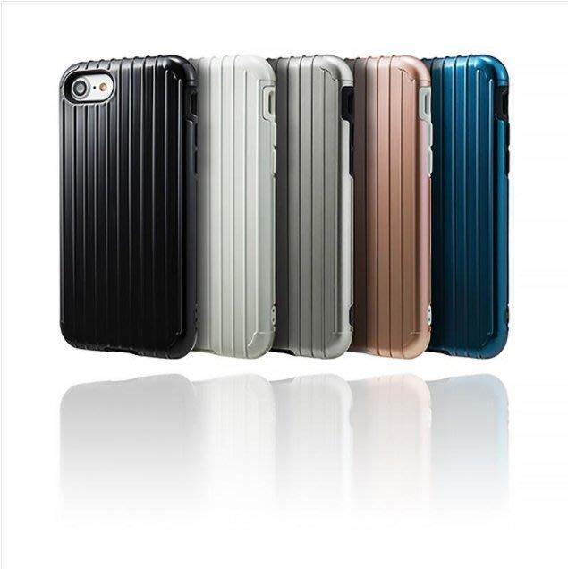 Gramas 日本東京 抗衝擊行李箱 iPhone 7 /8 經典手機殼 【贈送日本AGC鋼化玻璃】