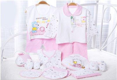 (童嬰房)禮盒  新生兒 上衣 圍兜 褲子 帽子 襪子 彌月18件 套裝(現貨) 新竹縣