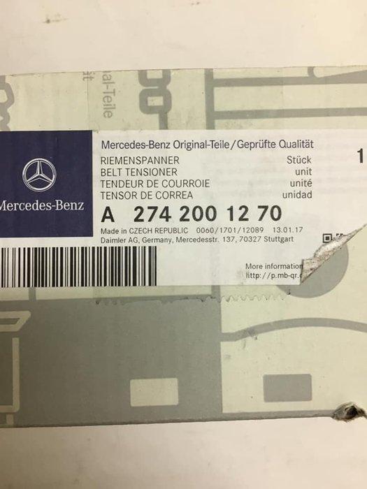 【88機油】Benz 賓士 A2742001270 原廠冷氣惰輪 M274引擎 W204W207W212C300GLE