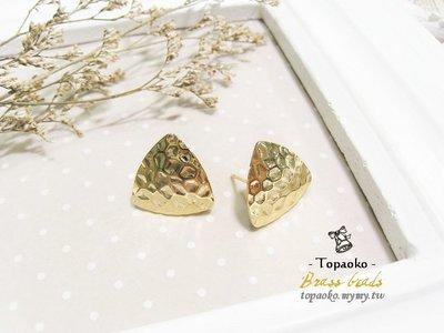 串珠材料˙耳環配件 黃銅鍍18K金點紋三角形帶耳耳針一對2P【F7673】17mm飾品手作DIY《晶格格的多寶格》
