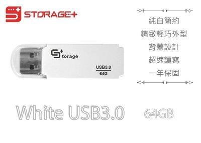 新春特價 白色 64G 隨身碟 USB3.0 透明蓋子 高速傳輸 一年保固 Storage+