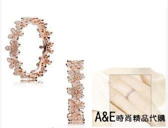 A&E精品代購 Pandora 潘朵拉 玫瑰金炫目雛菊環戒指 925純銀 Charms 美國正品代購