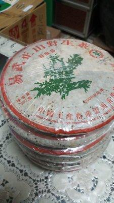綠大樹  中茶 2006年  易武正山   特級品   保證正品 一標一餅 絕對  特價分享   剩二筒  加購請留言