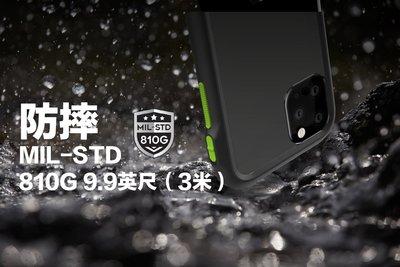 台灣公司貨 保護殼 MUVIT iPhone 11 6.1吋 防摔保護殼 (3色)手機殼 防摔背蓋 軍規保護殼