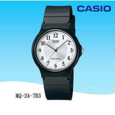 CASIO手錶 超薄簡約 指針錶 簡單大方 考試專用 學生 上班 保證公司貨附保固卡↘超低MQ-24-7B3