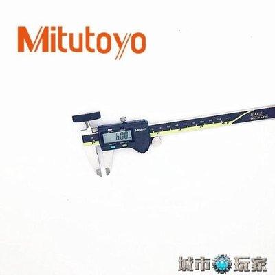 日本卡尺Mitutoyo三豐數顯卡尺0-150高精度電子數顯游標卡尺200 300mm