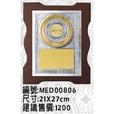 櫥窗式藝品 獎狀框 MED00806