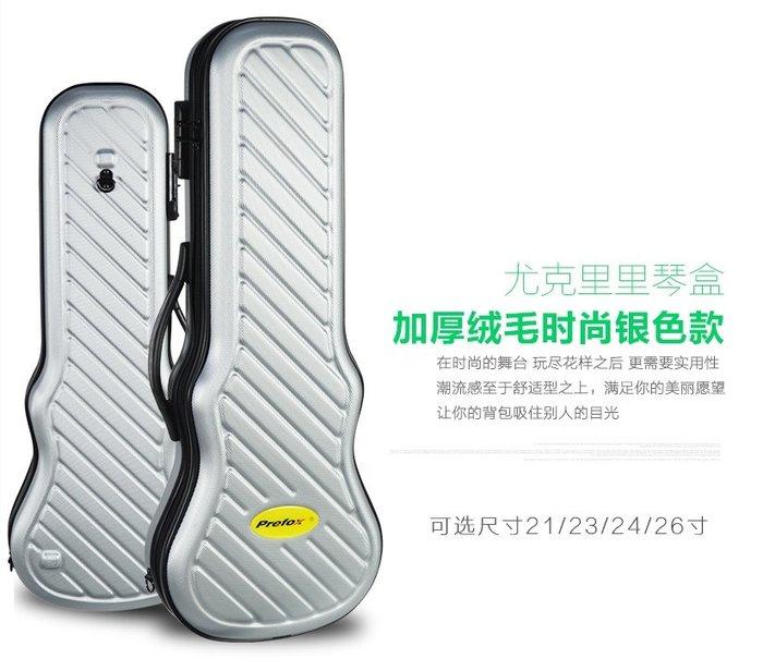 台灣Prefox專業ukulele琴盒23/24寸烏克麗麗琴盒加厚绒毛