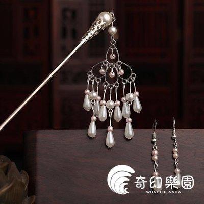 髮簪-古代古裝頭飾發簪古典公主發飾發釵簪子流蘇步搖宮廷中國風漢服