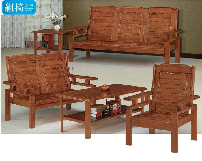 【DH】商品貨號E711-1商品名稱《簡單風格》經典傳統樟木色組椅(含大小茶几)主要地區免運費