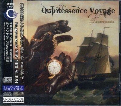 【嘟嘟音樂坊】Megaromania - Quintessence Voyage [Type C] 日本版 (全新未拆)