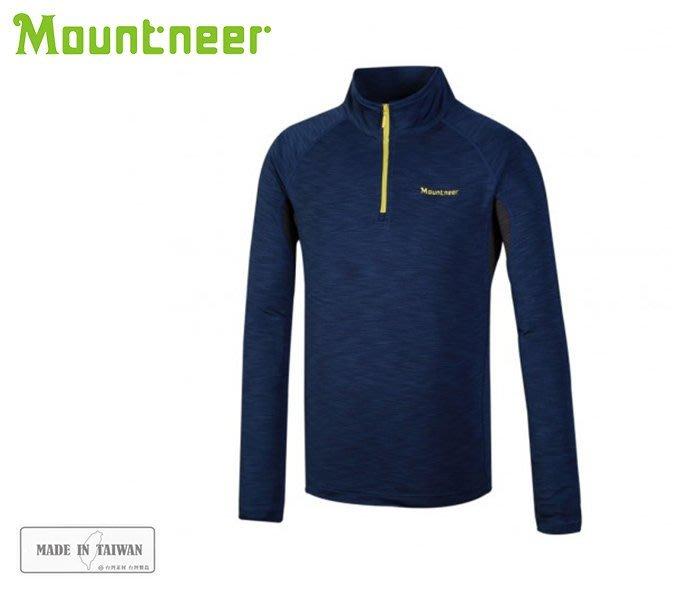 丹大戶外用品【Mountneer】山林休閒 男遠紅雲彩保暖上衣 32P15-80 寶藍