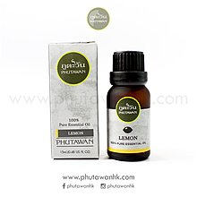 [Phutawan HK] 檸檬精油 (Lemon Essential Oil) 15ml
