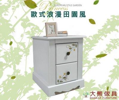 【大熊傢俱】 歐式床頭櫃 床邊櫃 斗櫃 置物櫃 收納櫃 法式 兩抽斗 鄉村風 彩繪櫃 抽屜櫃 飾品櫃