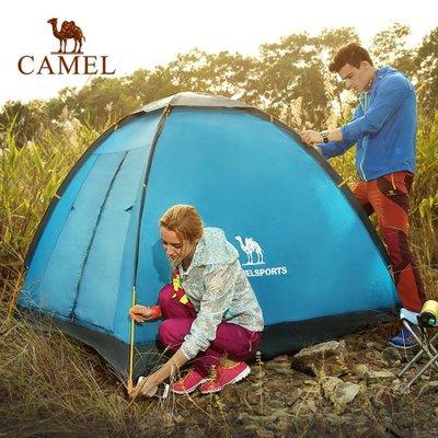帳篷戶外3-4人 手搭全防雨2人家庭野外野營帳篷  NMS