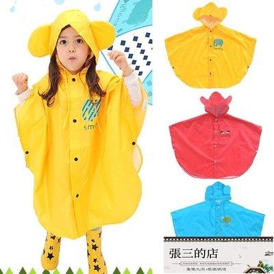 兒童雨衣雨鞋套裝男女童學生雨靴幼兒園寶...