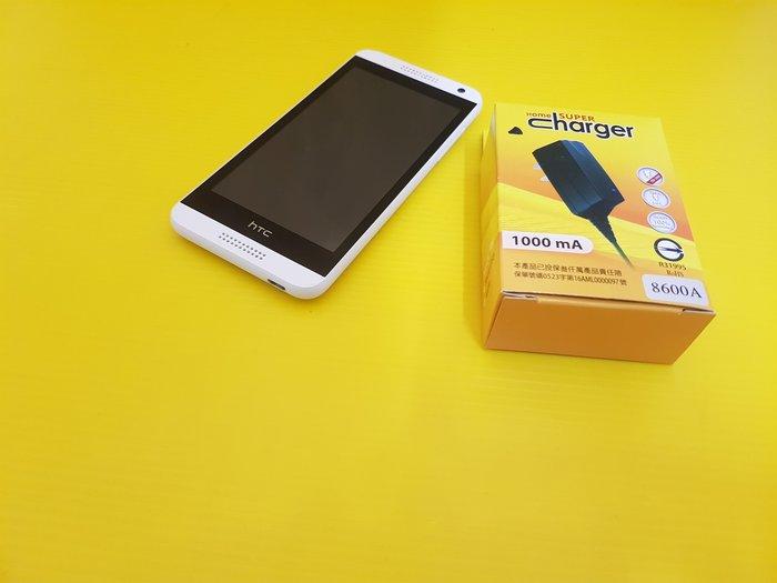 ☆誠信3C☆買賣交換最划算☆超便宜 4G LTE 手機 附充電器 HTC 610 只要1500