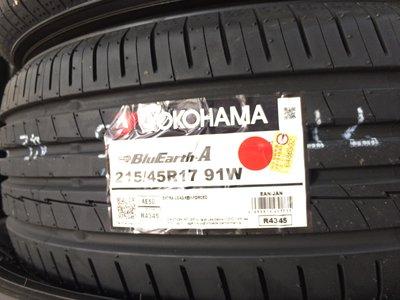 台北永信輪胎~橫濱輪胎 AE50 215/45R17 91W 日本製 含安裝 送四定