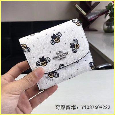 coach25972女士蜜蜂圖案三折短夾 零錢包 俏皮可愛 超低直購