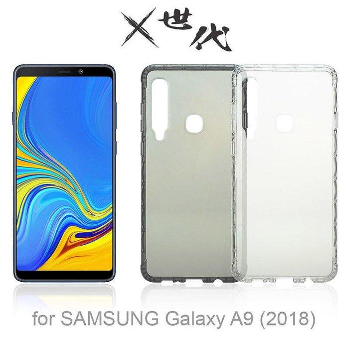 *phone寶*X 世代 SAMSUNG A9(2018)/ A7(2018) 軍規防摔殼 保護套 四角防摔 TPU 吊