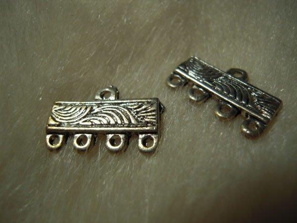 ※布箱子※ 串珠材料手作配件~刻花四孔連接片(B817)~11*15mm