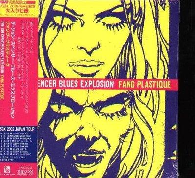 (甲上唱片) Jon Spencer Blues Explosion - FANG PLASTIQUE - 日盤(來日紀念盤)