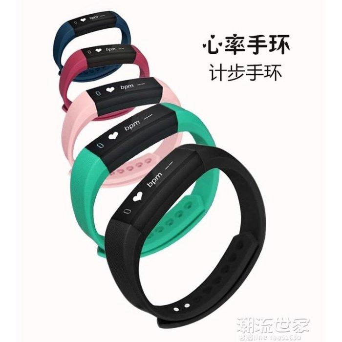 鬧鐘多功能防水運動手環睡眠監測計步器男女通用智慧手環手錶