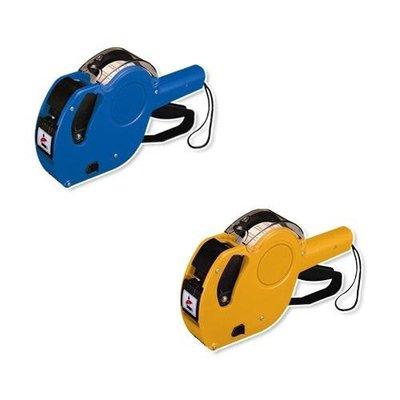 單排標價機 Life 徠福 NO.1Y 單排打標機  (8位) 兩種外殼顏色隨機出貨,特價每部:840元