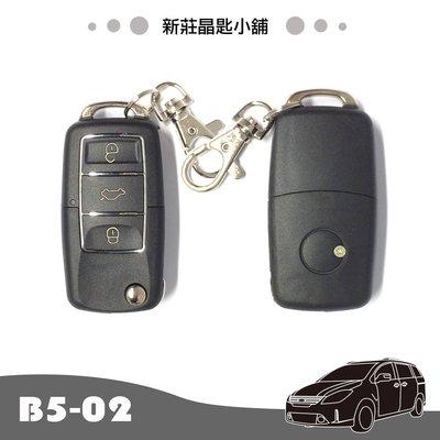 新莊晶匙小舖NISSAN SENTRA180 X-Trail Cefiro March Livina QRV晶片鑰匙 折疊鑰匙