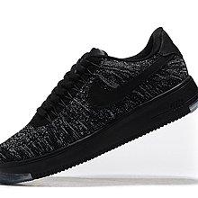 D-BOX  Nike Air Force 1 Flyknit 跑步鞋 休閒運動 針織 黑灰 透氣