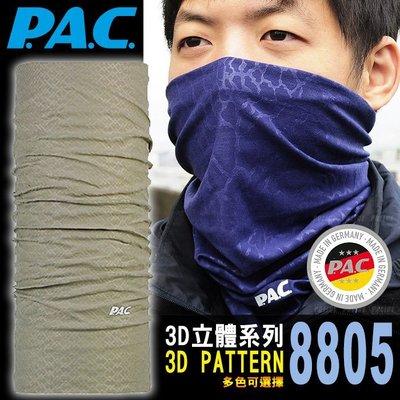 【ARMYGO】P.A.C. 3D立體系列頭巾 #8805-006 (卡其色菱格)
