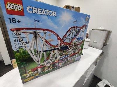 [現貨 公司貨] 10261 LEGO Creator 創意系列 Roller Coaster 雲宵飛車 樂高