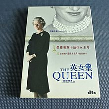 The Queen《英女皇》DVD