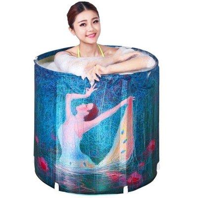現貨/蜀麗康折疊浴桶加厚泡澡桶成人免充氣浴缸浴盆可拆卸洗澡桶沐浴盆112SP5RL/ 最低促銷價