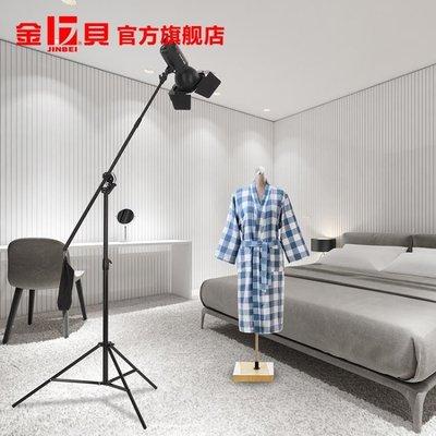 攝影棚 SPARKII400W攝影燈攝...