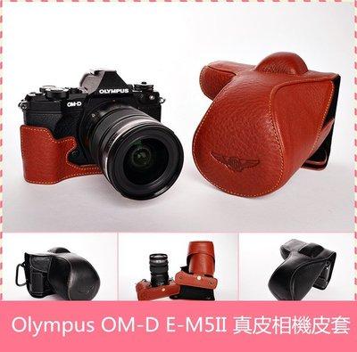 小馨小舖 OM-D E-M5II Olympus 真皮相機  師款 天翼系列 復古徠卡等級