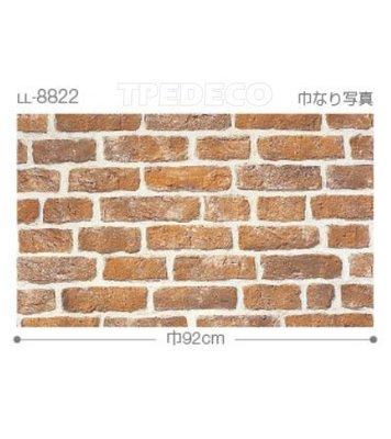 【大台北裝潢】日本進口期貨壁紙LL* 仿建材 平面紅磚 | 8822 |