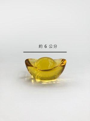 金黃元寶中 六種尺寸 聚寶 招財 開運  可放聚寶盆 現貨 水晶玻璃 K9料