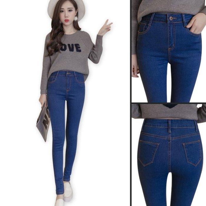 牛仔褲女新品新款夏韓版修身大碼小腳高腰顯瘦學生九分褲子『鑽石女王心』