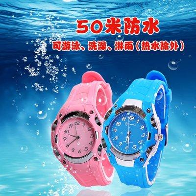 兒童手錶男孩電子錶防水正韓指針錶小學生手錶兒童手錶女孩石英錶