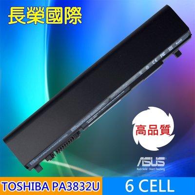 TOSHIBA 高品質 6芯 電池 Dynabook RX3 RX3W Portege R630 R700 R705