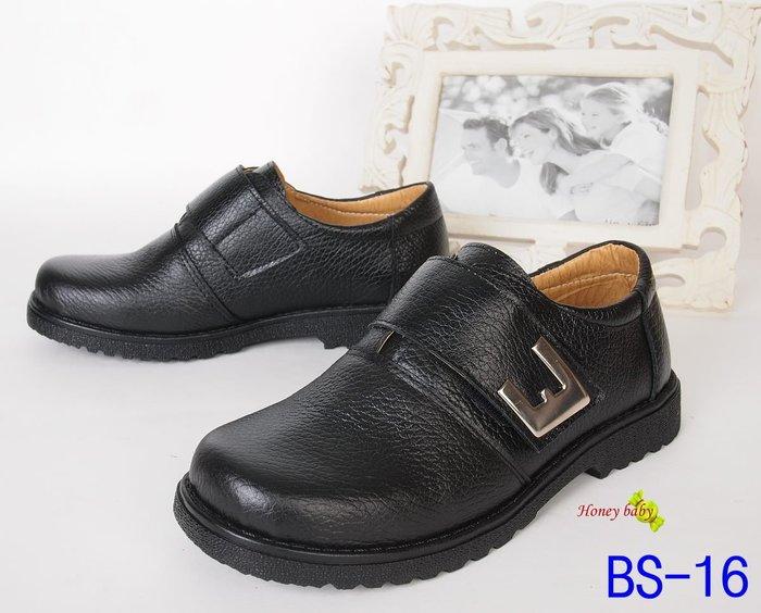 HoneyBaby~BS~16~學生鞋兒童西裝.西裝褲,黑色真皮皮鞋~新貨上架.開學 學生鞋 (中30~37碼下標區)