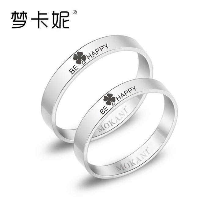 韓國Baby~夢卡妮 幸運草鈦鋼對戒子 男式瑞士鈦鋼尾戒 情侶戒指 女