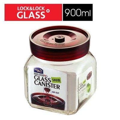 (玫瑰Rose984019賣場)韓國LOCK樂扣/單向排氣閥/玻璃密封罐900ML(LLG551)~醃漬.餅乾.咖啡豆