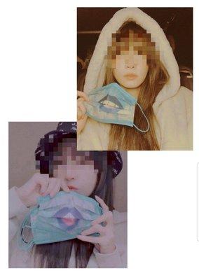 CSD中衛 X 姐姐 謝金燕 演唱會 聯名 TURN 口罩 限定版 (非醫療)7片/盒