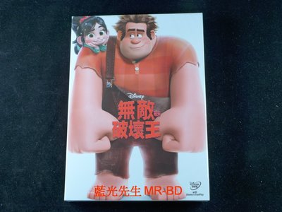 [DVD] - 無敵破壞王 Wreck-it-Ralph ( 得利公司貨 )